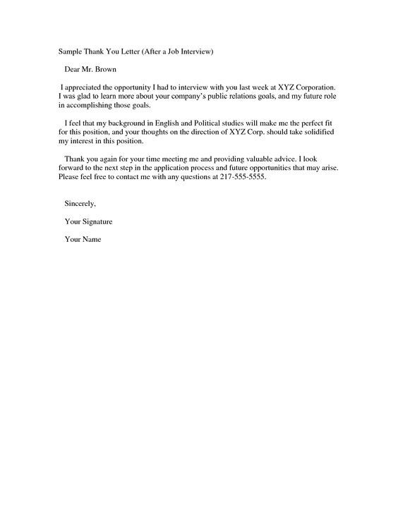 Email Cover Letter For Resume Samples For Cover Letter Resume Email
