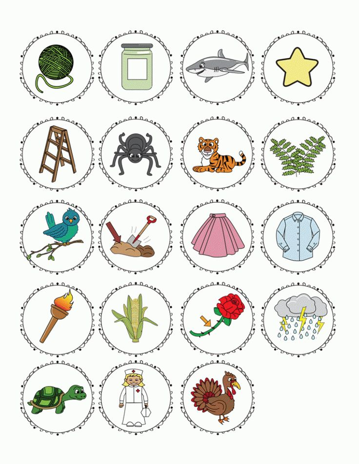 Best 25 R Controlled Vowels Activities Ideas On Pinterest