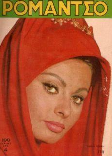 Sofia Loren covers Romantso Magazine (Greece)  1966