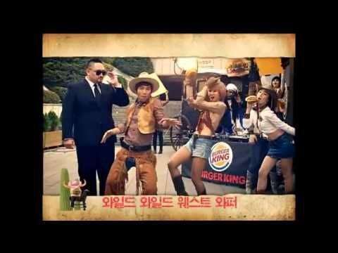 One of my favorite Korean fast food commercials. Wild West Whopper for Burger King. It's so much fun! #lol #Korea #commercial #tv #television #advertisement