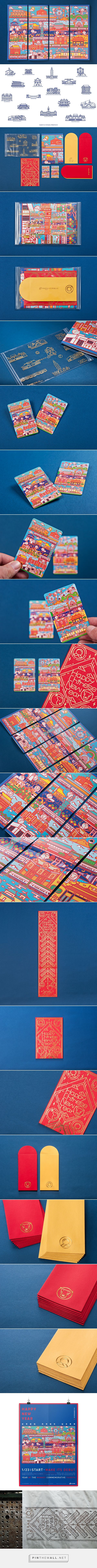 Taipei Metro / Year of the Monkey Commemorative Tickets on Behance - created via https://pinthemall.net