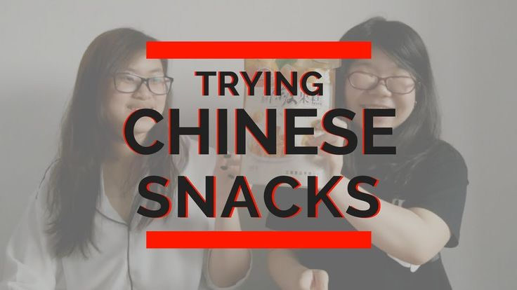 Trying Chinese Snacks! New video on my channel (wennyishere) check it out guys!