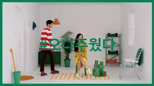 [Primary] 'Pop' 2017.08.30 6PM  툭 (Feat. 양요섭) Teaser   #Primary #프라이머리 #1of1 #Pop #20170830_6PM  #툭 #Tükk #오다주웠다 #양요섭 #YangYoseop #하이라이트 #Highlight