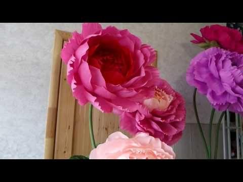 Основы для больших цветов - YouTube
