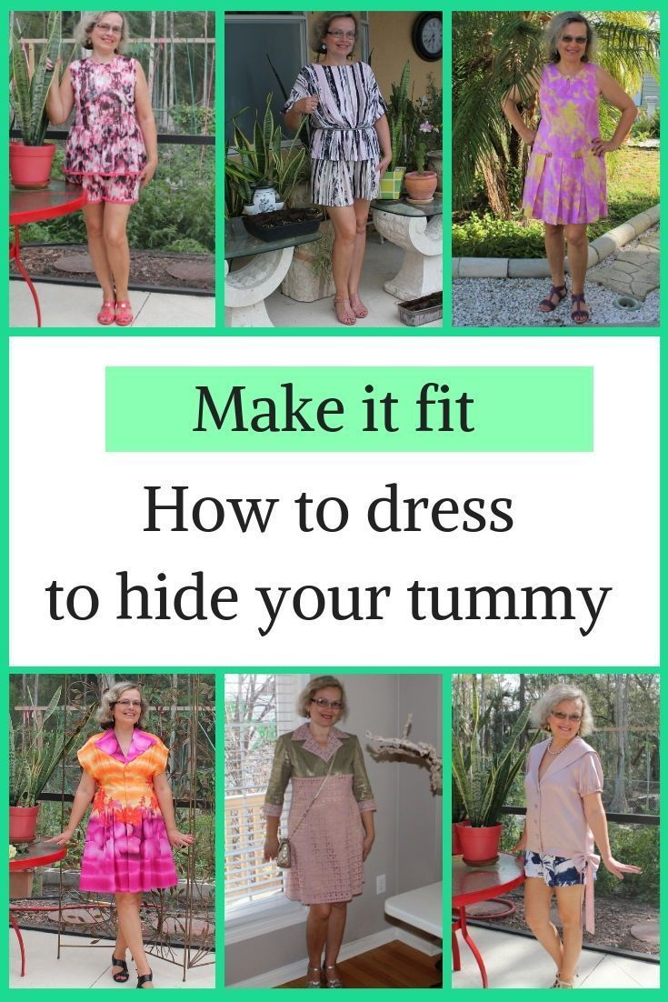 a1f547646d19 Learn how to hide the belly bulge with clothes