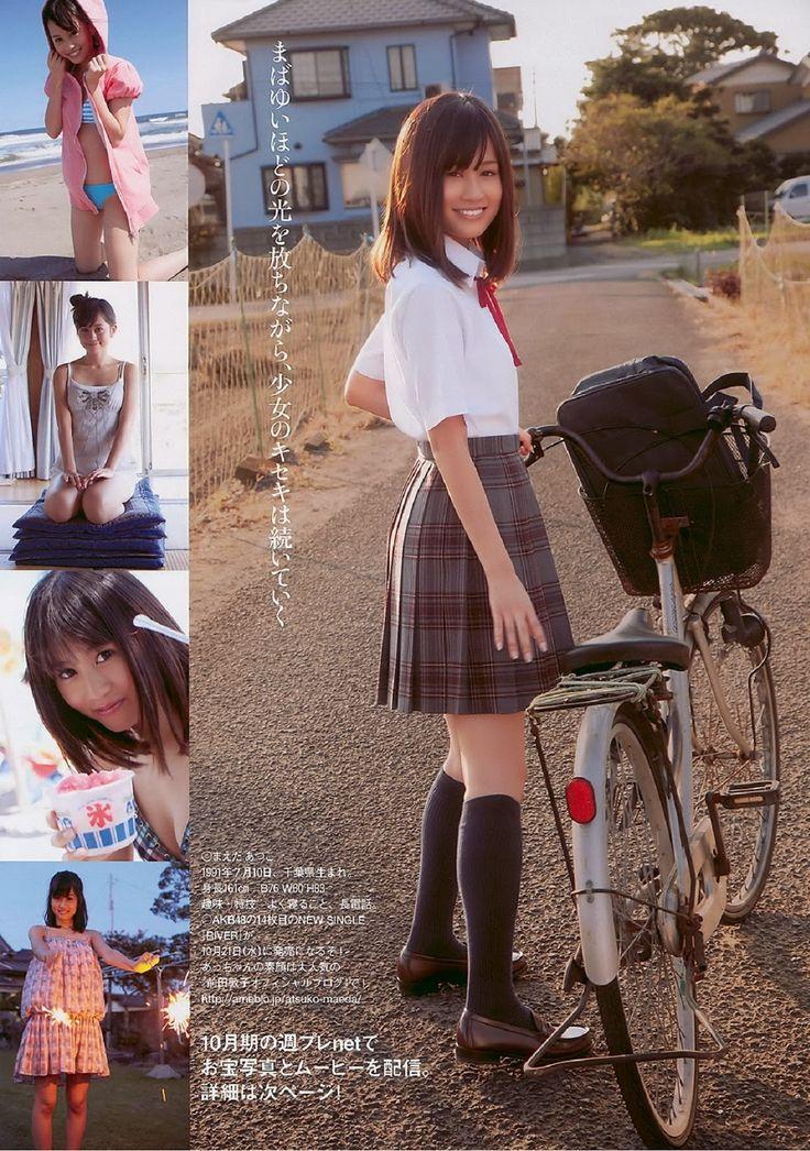 Maeda Atsuko 前田敦子 Weekly Playboy No 41 2009 Photos 2
