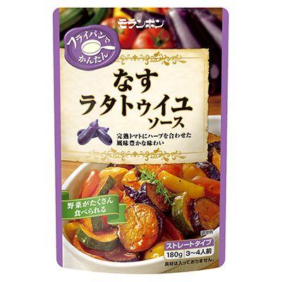 なすラタトゥイユソース - 食@新製品 - 『新製品』から食の今と明日を見る!