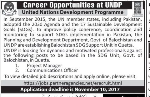 United Nations Development Program UNDP Jobs 2017 For Communication Officers And Project Manager http://www.jobsfanda.com/undp-jobs-2017-for-communication-officers-and-project-manager/