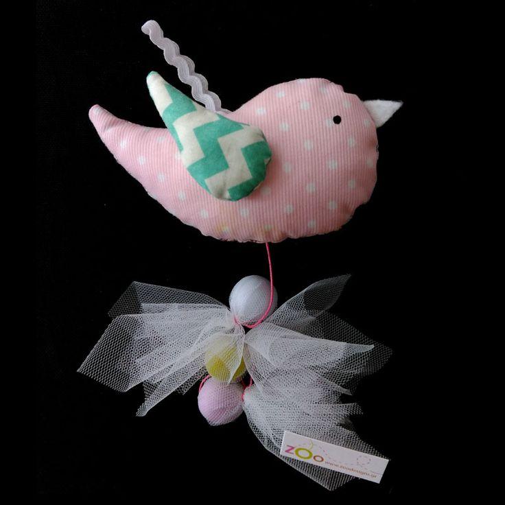 Ρομαντικό πουλάκι   Μπομπονιέρες κορίτσι   Zoo Designs