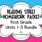 Whole years worth of homework for first grade Reading Street! $