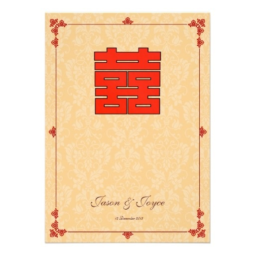 Classic red double happiness wedding RSVP cards