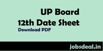 UP Board 12th Exam Date Sheet 2017   A re you searching for your UP Board 12th Exam Date Sheet 201...