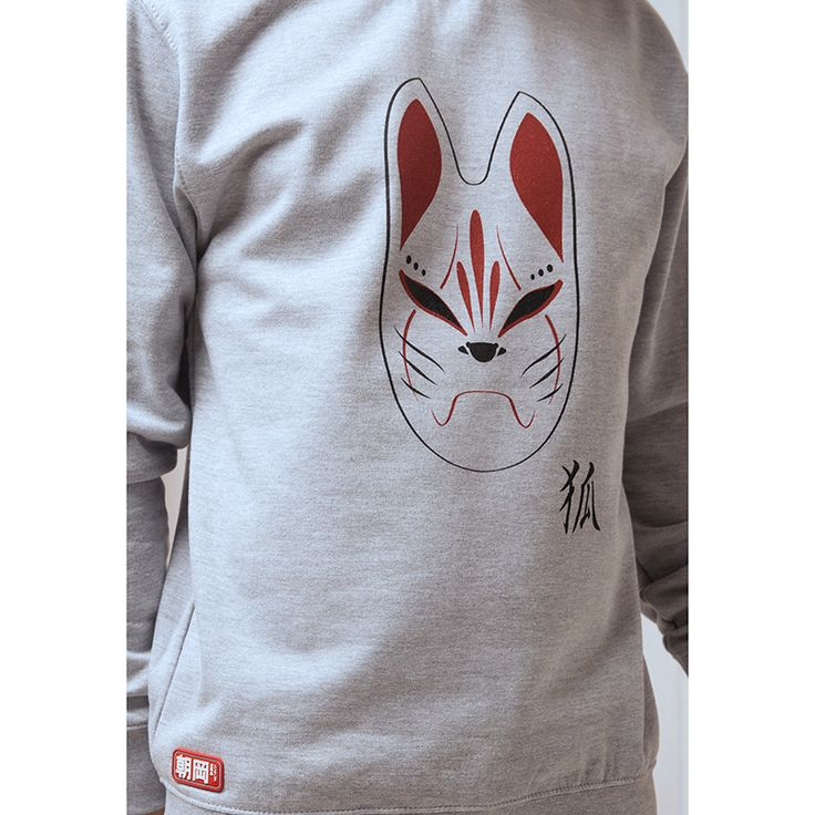 "KITSUNEMEN JAPANESE FOX MASK MEN'S ・WOMEN'S ・UNISEX SWEATSHIRT A Kitsune Men (fox mask) design Sweatshirt. Fox Mask design with a calligraphy of ""kitsune"" - ""fox"" underneath. Lightly distressed print, with ASAOKA vinyl label applique. 狐のお面のデザインのtシャツ。ちょっぴりユーズド加工 プリント。 Kitsune or Japanese foxes play a massive role in the Japanese culture. They are revered and worshipped as god Inari's messengers in more than a third of Japan's shrines!"