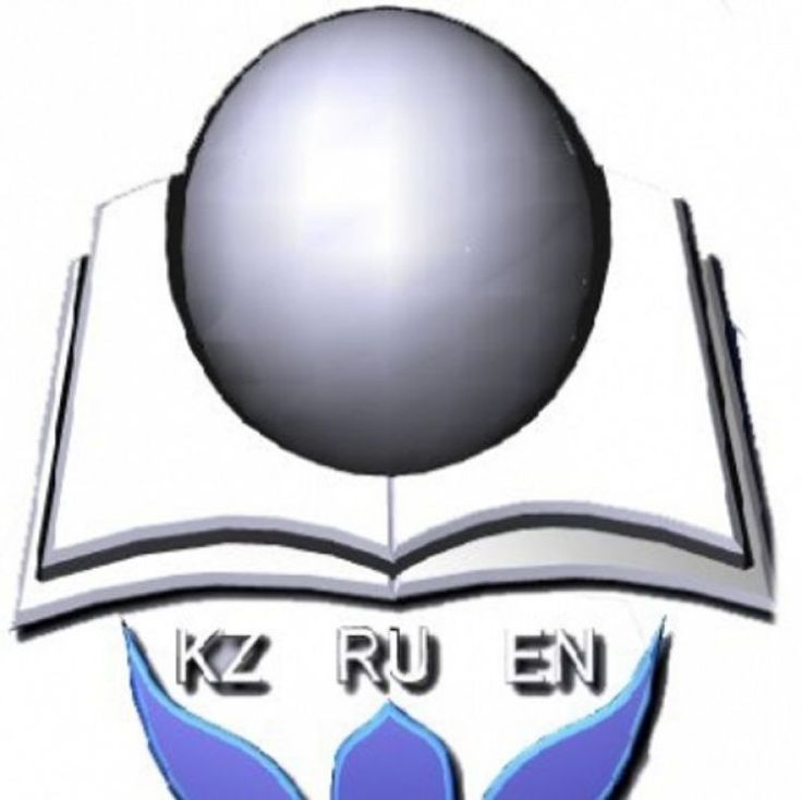 Подготовлены первые учителя по полиязычным программам