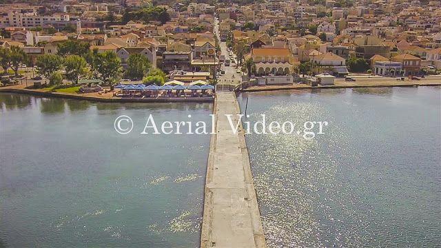 Αεροφωτογράφιση στη γέφυρα Deboset στο Αργοστόλι