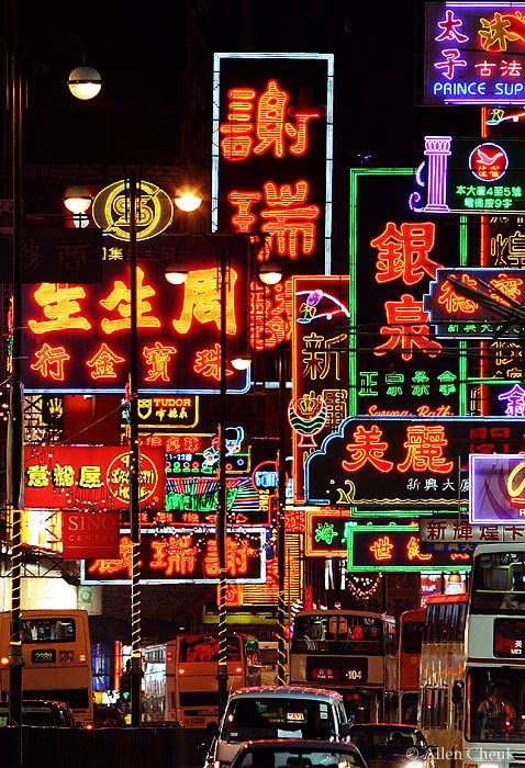 Tokyo Neon | The crowdest neon lights in HK, and probably the world.