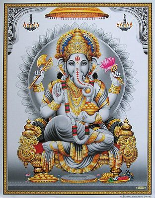 Lord Ganesha Ganesh