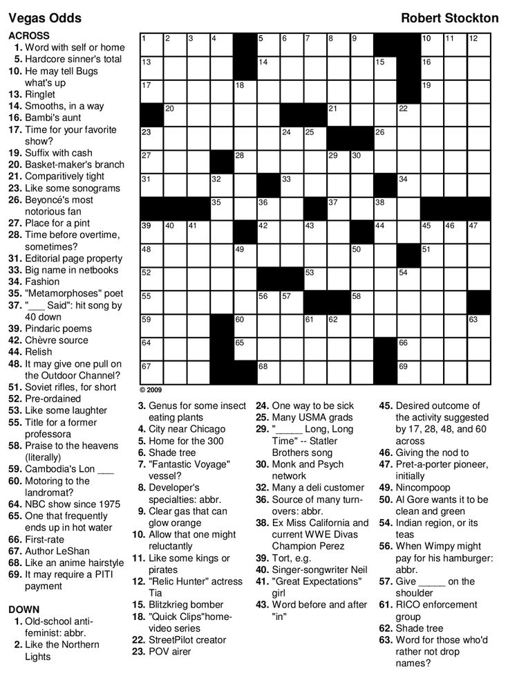 Printable Games for Adults in 2020 Printable crossword