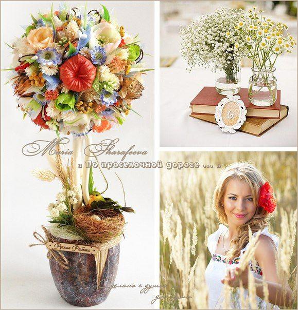 Ручной декор*Цветы из полимерной глины*Топиарий