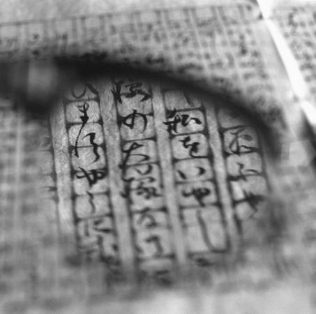 Tomoko Yoneda : Tanizaki's Glasses - Viewing a letter to Matsuko. 1999. 谷崎潤一郎の眼鏡 - 松子夫人への手紙を見る