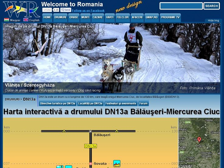 Road DN13 Balauseri - Miercurea Ciuc 130 km, passing through Odorheiu Secuiesc and Sovata, with all sights that you can see if you travel on this road http://www.welcometoromania.ro/DN13a/DN13a_Harta_Obiective_e.htm