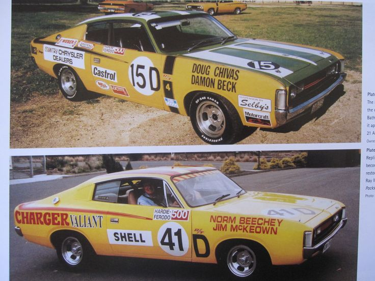 Above (15D). This car came third outright at Bathurst in 1972, the Chivas/Beck E49. Below (41D) - Replicas of famous race Chargers are becoming popular. This is one, a Beechy/McKeown E38.