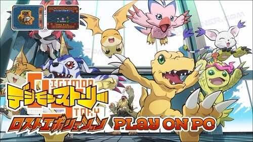 http://www.pokemoner.com/2017/11/digimon-story-lost-evolution.html Digimon Story Lost Evolution  Name: Digimon Story Lost Evolution Platform: Nintendo NDS Description:  Digimon Story: Lost Evolution (Japanese: デジモンストーリー ロストエボリューション Hepburn: Dejimon Sutōrī Rosuto Eboryūshon) is a role-playing video game published by Bandai Namco Games for the Nintendo DS. It is the fifth Digimon game for the handheld and the third game in the Digimon Story sub-series. The title was released exclusively in…