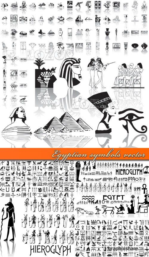 Just a few ancient Egyptian symbols.