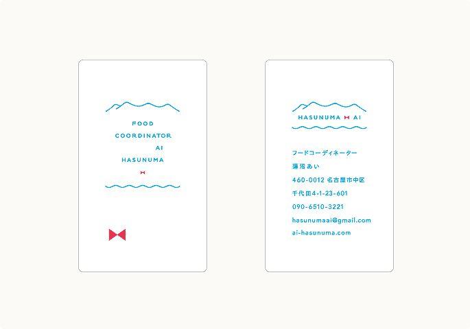 フードコーディネーター 蓮沼あい client : 蓮沼あい / media : ロゴ、名刺 art direction : 加藤 雅尚 / design : 加藤 雅尚