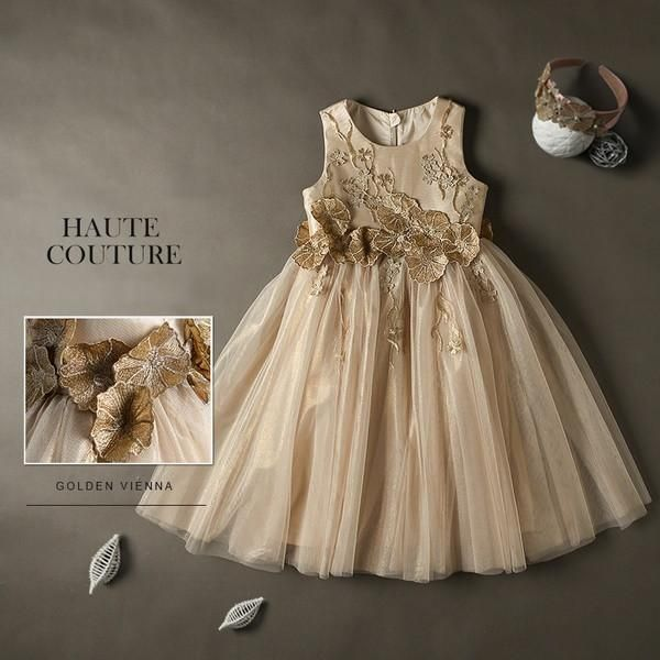Shop Wonderful Selection of Girly Shop Embroidered Layered Flower Girl Gown, Each Just As Charming As One Who Will Wear It! Free Shipping & Get 10% Your First Order.