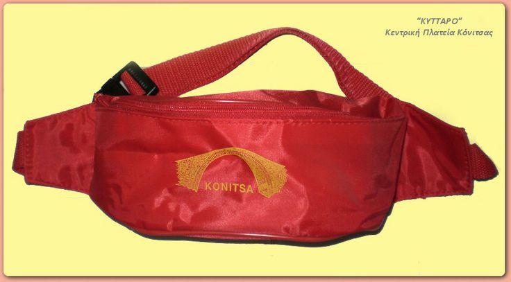 "Waist Bags. Gift Shop ""KYTTARO"" in Konitsa."