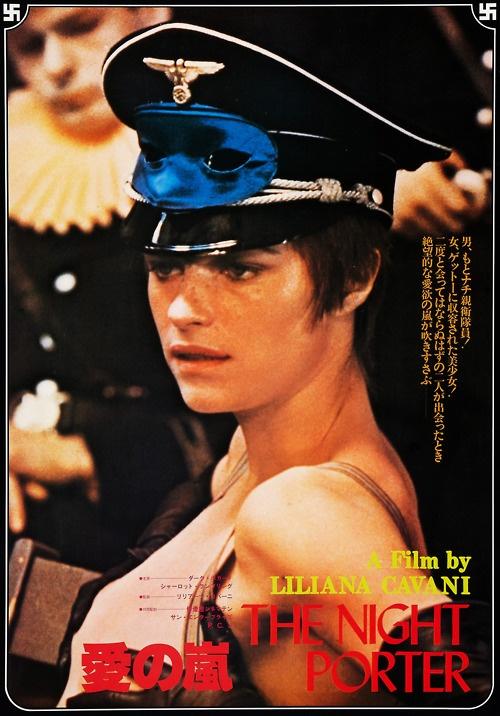'The Night Porter', 1974.