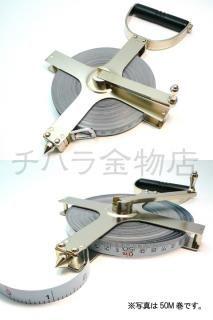 尺目のスチールテープ(チハラ金物店・測定計測検査/測量)