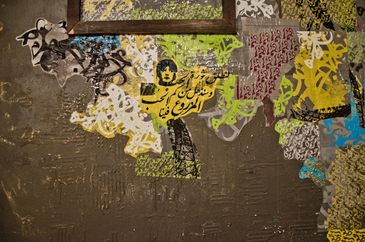 Paste up project. Detail.