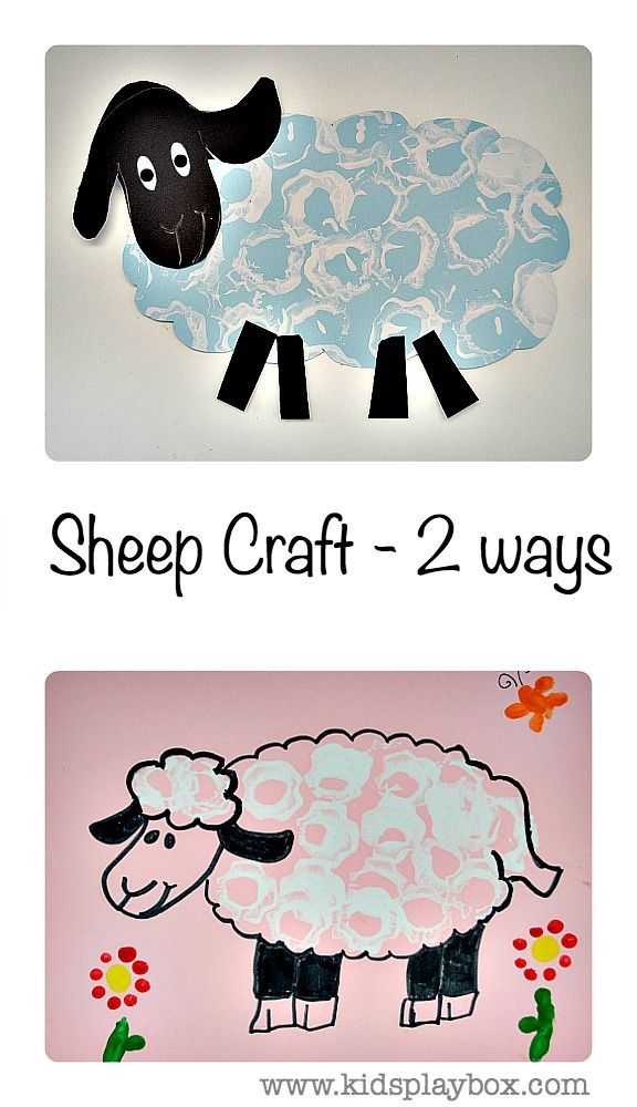 Simple printmaking activity - Sheep Art and Craft done 2 ways. #springcrafts #sheepcrafts