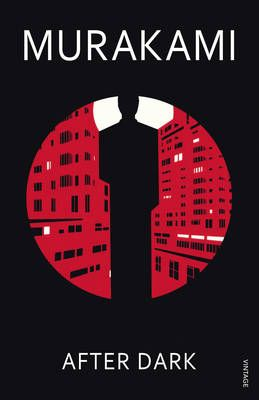 After Dark | Σύγχρονη Λογοτεχνία στο Public.gr