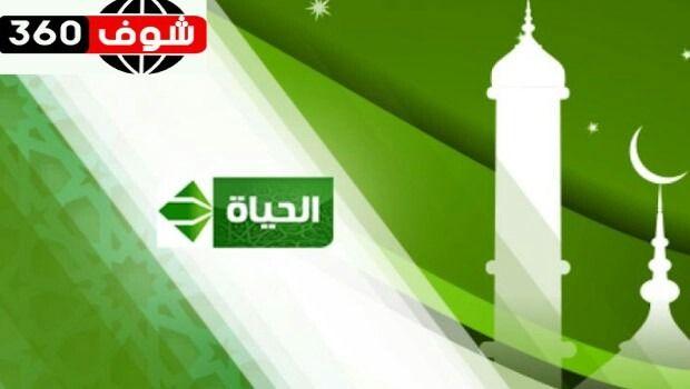 تردد جميع قنوات القرآن الكريم والقنوات الدينية الإسلامية على النايل سات 2020 شوف 360 الإخبارية