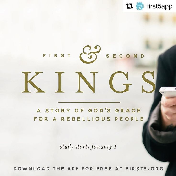 #Repost @first5app  A kings death. A sons betrayal. Civil war. Hope shattered as a kingdom splits in two. An entire nation in captivity.  Here we set the scene for 1 & 2 Kings  not only a sweeping narrative but a true historical account. During this study of the Israelites constantly searching for an earthly king well see how our story is inextricably connected to theirs. As we are too often led astray by what the world has to offer the same was true for Gods people.  And like the Israelites…