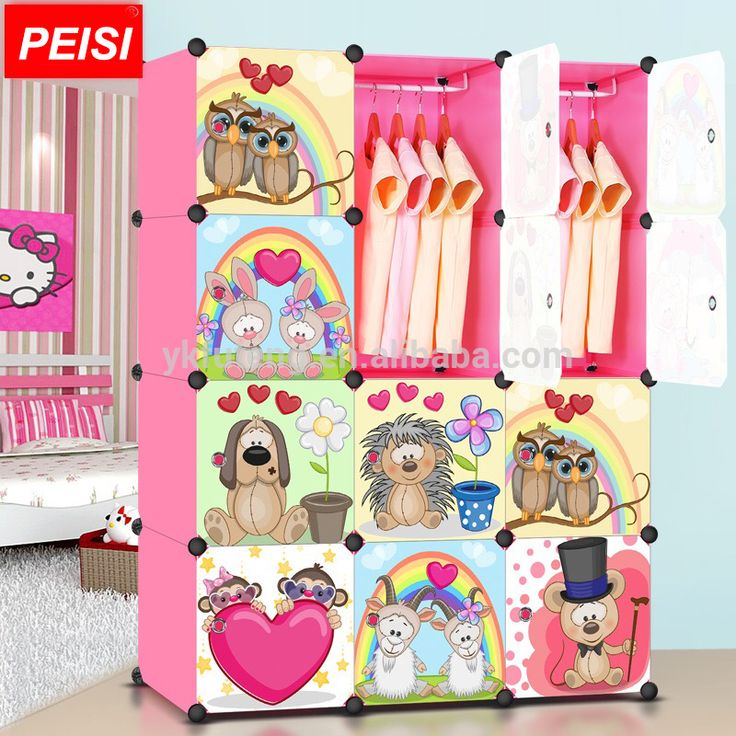 colorful Plastic cheap wardrobe for children bedroom/ cartoon baby Wardrobe