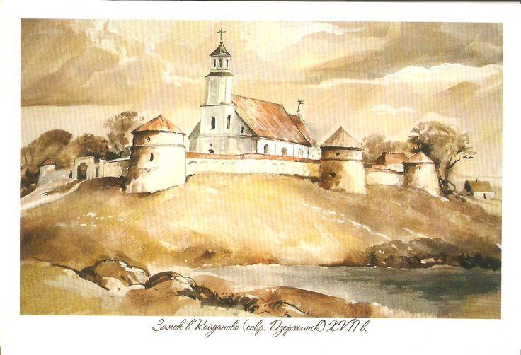 Dzyrzhynsk