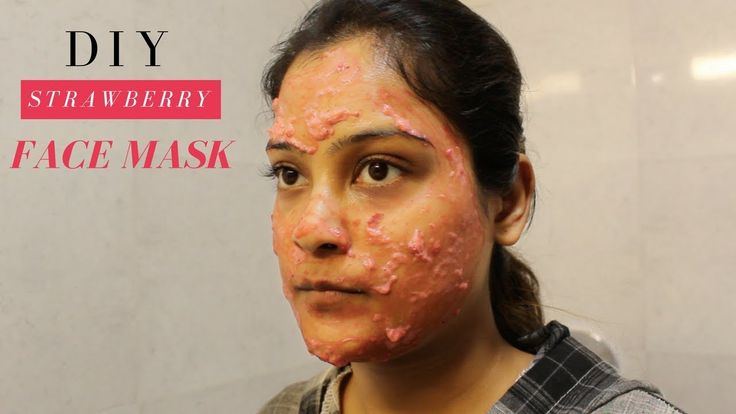 How To Make An Antioxidant Strawberry Face Mask
