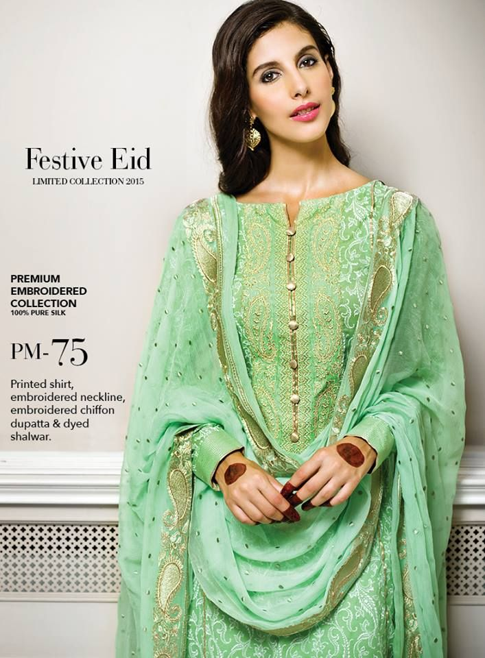Gul Ahmad Silk Chiffon Festive Eid Collection 2015-16.  Another lovely shade of green.