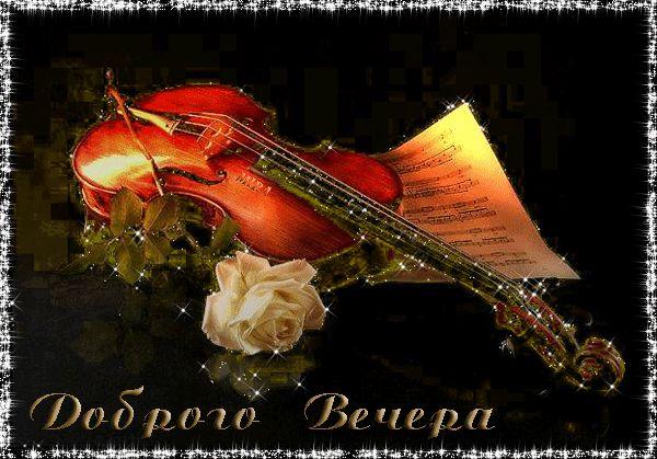 Открытки и музыка пожелание другу, надписями