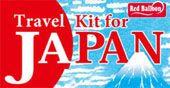 NTA America, Inc. Japan Rail Pass (cheap ticket)