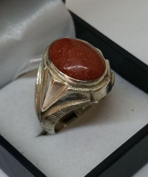 Vintage Ringe - 20 mm Ring Silber 835 mit Goldfluss Vintage SR648 - ein Designerstück von Atelier-Regina bei DaWanda