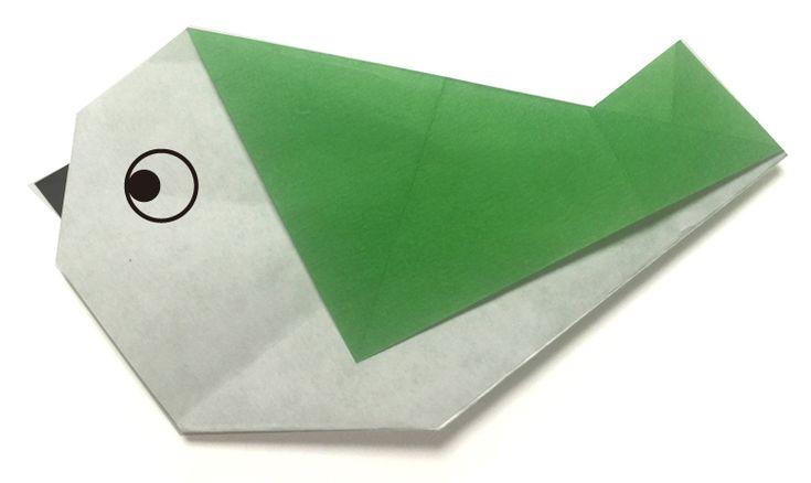 Origami Nightingale