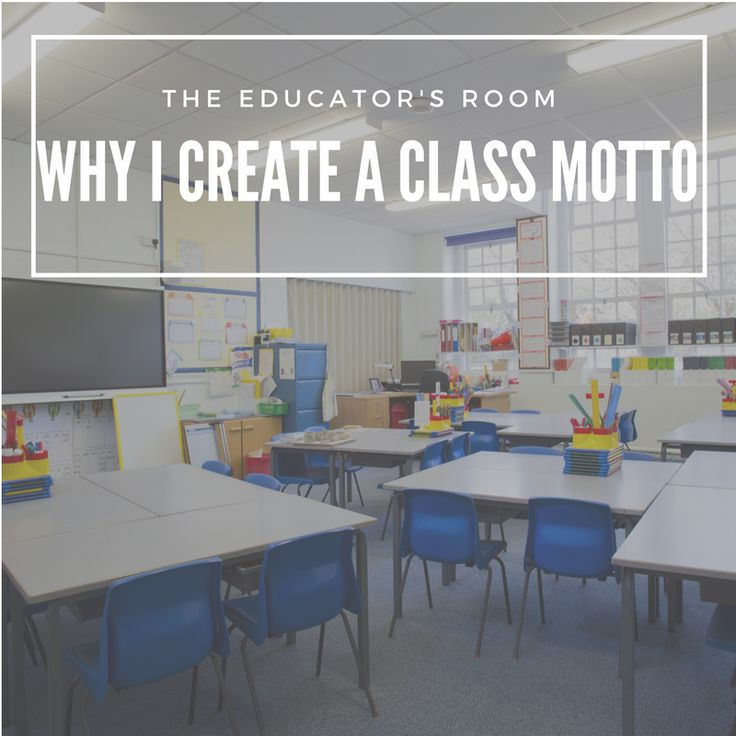 Why do I spend several lessons during my first weeks of school creating a class motto? There's so much to do. Students need to learn rules, routines, and procedures. There's the beginning of the year assessments. And the curriculum isn't waiting. Still, despite these many pressures, I find it worthwhile to take two or three