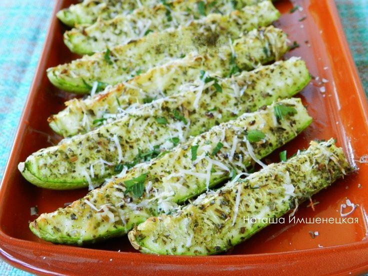 Хрустящие и нежные кабачки, запеченные с сыром в духовке, - прекрасная закуска или гарнир. Для приготовления этого блюда лучше всего использовать молодые кабачки или цукини. Травы и специи можно использовать по своему вкусу как сухие,