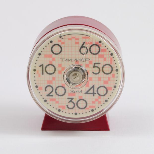 Minutnik – tajmer ZIM z ZSRR   Minute clock - timer ZIM from USSR   buy on Patyna.pl #clock #timer #ZIM #USSR #ZSSR #70s #80s #red #time #decoration #gadget #kitchen #retro #russian #design #vintage #Tresor