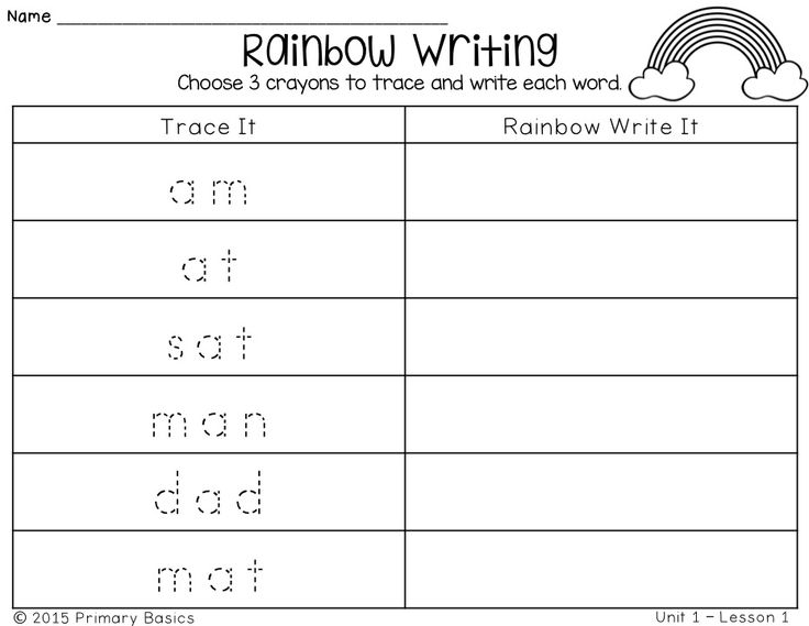 Best 25 rainbow writing ideas on pinterest hard for Rainbow writing spelling words template